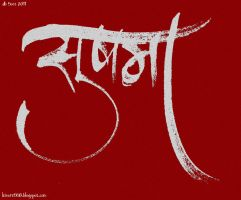 sushma- hindi calligraphy by rdx558