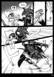In Cold Blood page 42 by Amortem-kun