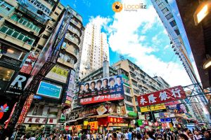 Mong Kok in Hong Kong by localiiz