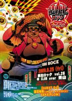 EBI ROCK by GODTAIL