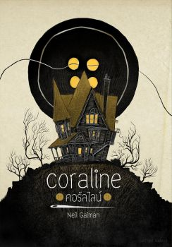 Coraline cover by CottonValent