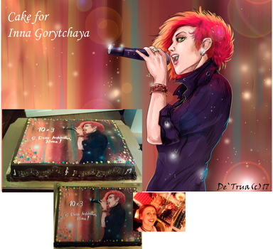 Cake For Inna by Esa82
