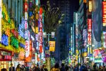 signs and peopole in Tokyo - to my friend Addison by Rikitza