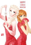 FROZEN : Chinese New Year by Waenaglariel