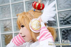Please don't stop the Vocaloid by Muffin-PrincessCraft