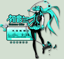 Vocaloid: Love is War Hatsune Miku by seraphimax