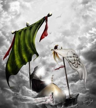 The dream of Karbala by P-R-O