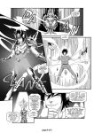 Saint Seiya: the Lost Hour - p2 - Eng by M3Gr1ml0ck