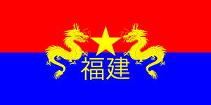 Alt Flag - Province of Fujian by AlienSquid
