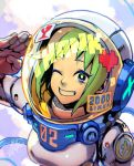 Space Suit by Kyokimaru
