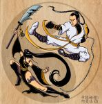 Yin and Yang by Theamat