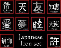 Japanese Icon Set by ChildOfHecate