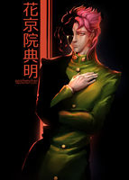 Kakyoin by Poichanchan