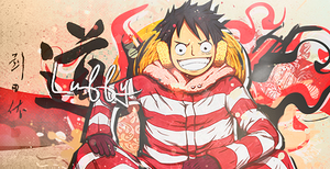 Luffy GFX by DanNask