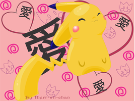 pikachu_s2 by Therr-nii-chan