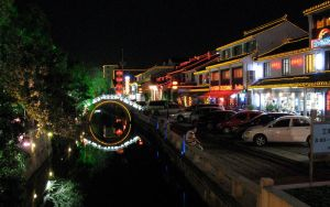 Suzhou at Night by zinzarin
