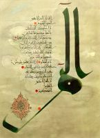 Arabic Calligraphy by artabian