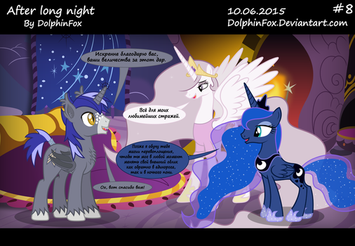 After long night #8 by DolphinFox