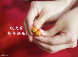 Do I get a miniature angbao in return? by Aiclay
