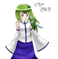 Sanae Kochiya by Dream-tyan