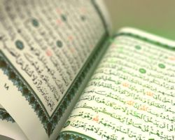 Quran 2 by Muhsen3D