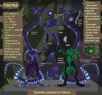 Altair reference sheet (rus) by Green-Nightingale