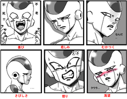 frieza's expression by frieza-love