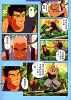 Street Fighter II V - The Animated Comic2 by DIGITALWIDERESOURCE