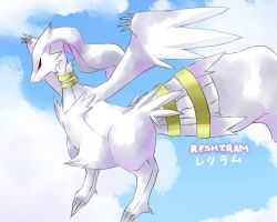 Reshiram AT by tickitoki