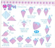Strawberry origami instruction by pinkuqoo