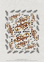 sehah 1 Abstract by moffad