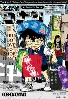 Girls Do Love To Shop by Yumi--mystery