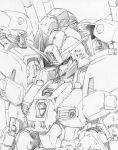 Mecha Madness by otakuguy