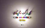 ::: Eid-Mubark 2012 ::: by gfx-shady