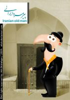 iranian old man by mhsh