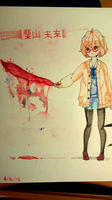 Mirai Kuriyama - Watercolor Paint by glaceonpower