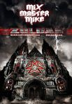 MIx Master Mike Zoldar Album Poster by Tonywash