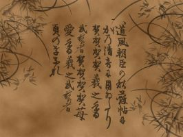 Japanese Scroll Wallpaper by yami-kitsune
