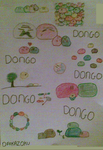 DONGO by CodesRodesPower