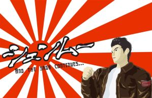 Shenmue Poster 2 by BrainboxMedia