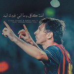 Messi :3 by w6n3oshaq
