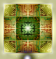 SQUARE art 1791 - GREEN by oboudiart