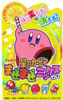 Japanese Kirby Gum Big Pack by The-Super-Brawl-Girl