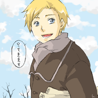 FMA - See u later by Luriel