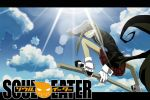 Maka Madness WP by DrLinuX