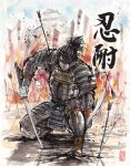 Samurai Sumi/watercolor Perseverance by MyCKs