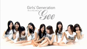 Gee(Korean) Group Shots by ParkWooMin