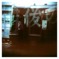 Holga Japan 008 by For-W-Art