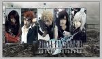 FINAL FANTASY VII ADVENT CHILDREN by yuegene