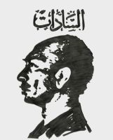 Anwar El-Sadat by Ahmed-A73